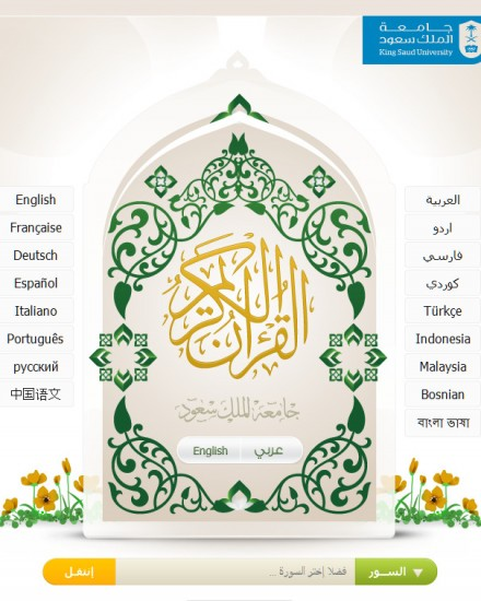download-alquran